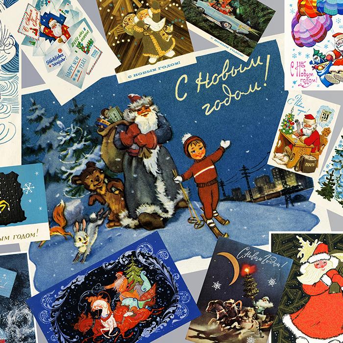 Наступает Новый год… Традиции праздника от древности до наших дней