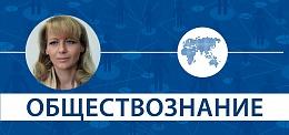 Интервью с Марианной Валерьевной Кудиной