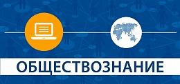 """Вебинары издательства """"Русское слово"""""""