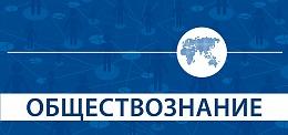 Новые вебинары от «Русского слова»: методическая помощь онлайн