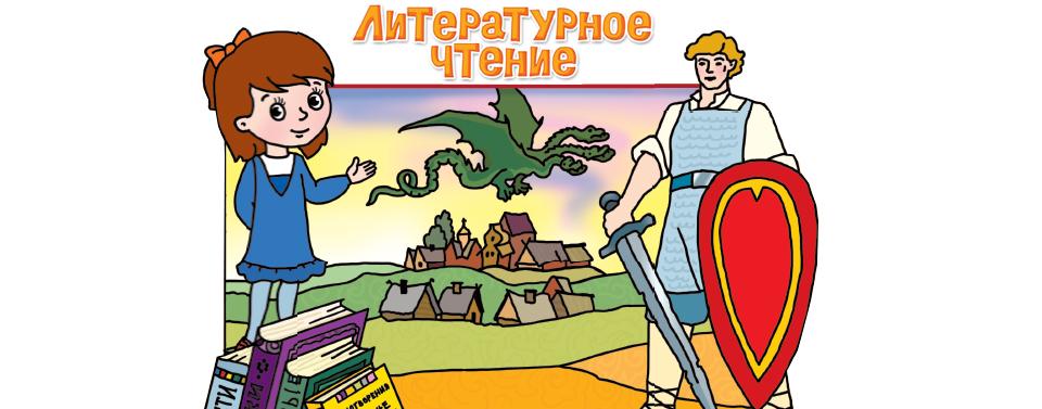 Казанские педагоги практиковались всоздании творческих мастерских по«Литературному чтению»